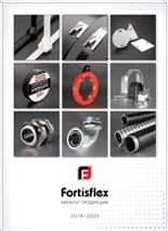 Fortisflex products 2019-2020