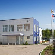 KBT factory in Kaluga