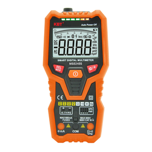 Smart digital multimeter with T-RMS and LCR TESTER