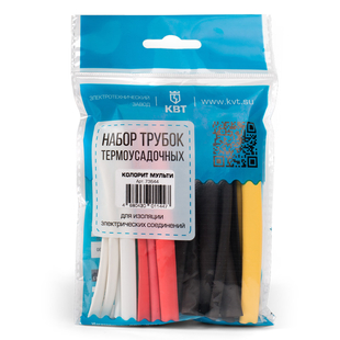 "Set of heat shrink tubes ""Colorful"""