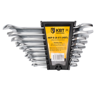"Set of 8 open-end wrenches ""KBT-PROFESSIONAL"" series"